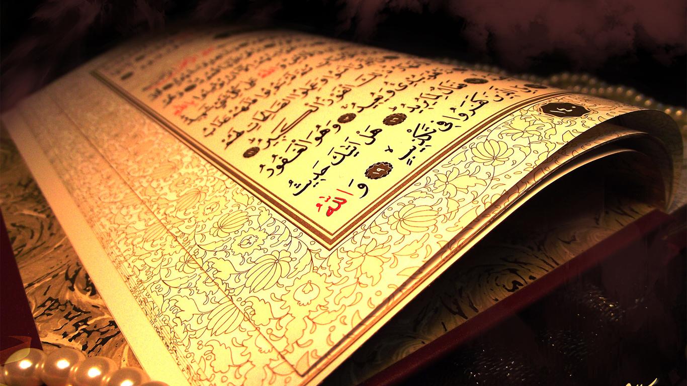 KUR'AN'IN İLK EMRİ: